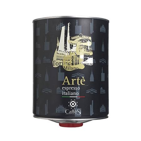 Artè永恒系列--醇香咖啡