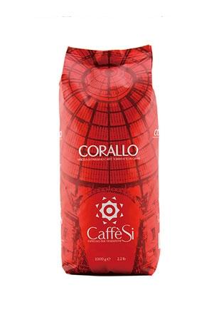 鄂尔多斯咖啡豆